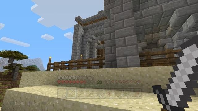 村の新教会_外装3