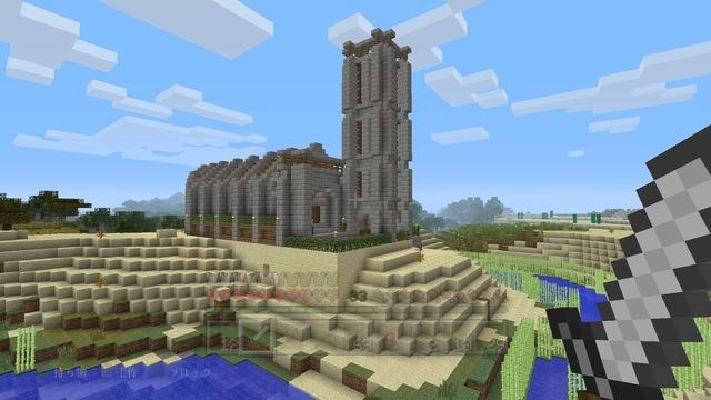 村の新教会_外装7