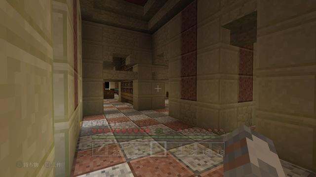 お部屋紹介-廊下状の空間